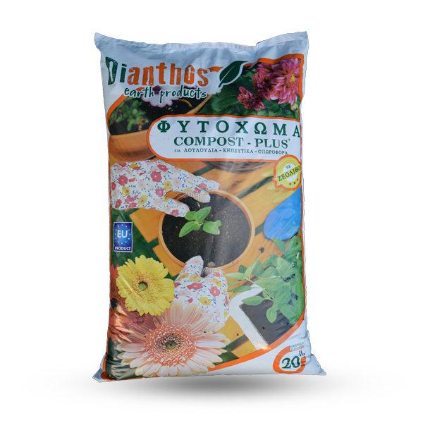 fitoxoma compost plus gia louloudia kipeftika oporofora