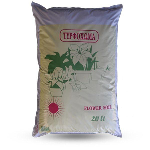 fitoxoma ilios emploutismeno me compost