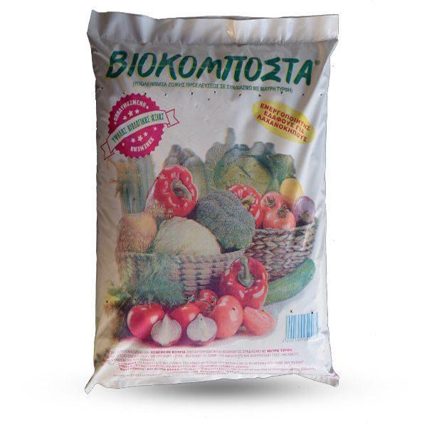 fitoxoma ipostroma fitefsis biokomposta