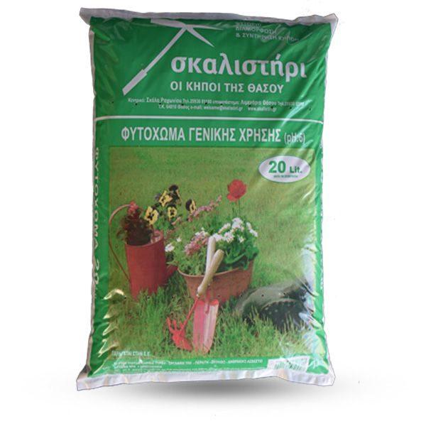 fitoxoma prasino emploutismeno me compost